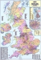 UK Wall Maps