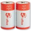 5 Star Batteries C /LR14 [Pack 2]