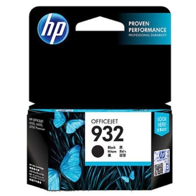 Hewlett Packard [HP] No. 932 Inkjet Cartridge 8.5ml Black Ref CN057AE #BGX