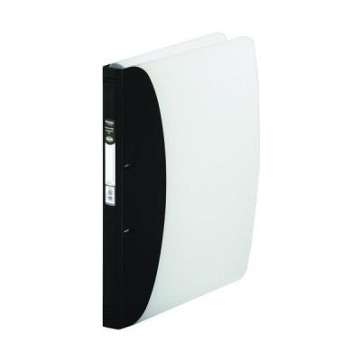 Hermes Ring Binder Polypropylene 2 O-Ring 20mm Size A4 Black Ref 332201