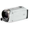 Canon Legria HFR506 Camcorder SDHC SDXC 32x Optical Zoom 57x Advanced Zoom 3.28MP White Ref CAN2385