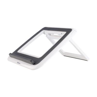 Fellowes I-SPIRE Laptop Quicklift White Ref 8210101