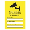 Stewart Superior Outdoor Sign These Premises are under CCTV Surveillance Foam PVC W300xH400mm Ref FB073