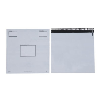 Keepsafe Envelope Extra Strong Polythene Opaque DX W460xH430mm Peel & Seal Ref KSV-MO6 x 20 [Box 20]