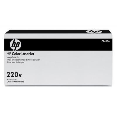 Hewlett Packard [HP] Colour LaserJet Fuser Unit Ref CB458A