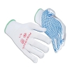 Keepsafe Polka Dot Gloves EN420 & EN388 Certification Large Blue Large Ref 303150090 [12 Pairs]