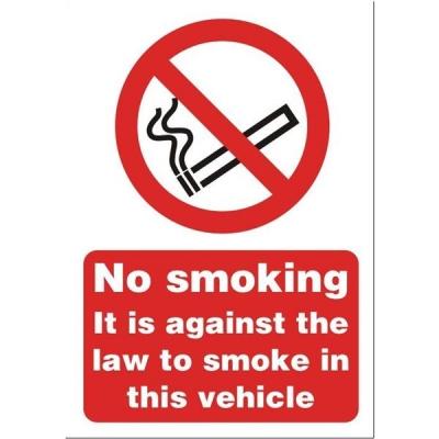 Stewart Superior Sign No Smoking Vehicle A5 Self-adhesive Vinyl Ref SB014SAV
