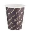 Vending Cup Cardboard for Drinks Machines 8-9oz 230ml [Pack 50]
