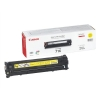 Canon 716Y Laser Toner Cartridge Page Life 1500pp Yellow [for LBP5050/5050n] Ref 1977B002