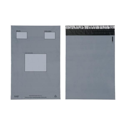 Keepsafe Biodegradable Extra Strong Envelope Opaque 240x320mm Peel & Seal Ref KSV-BIO2 [Pack 100]