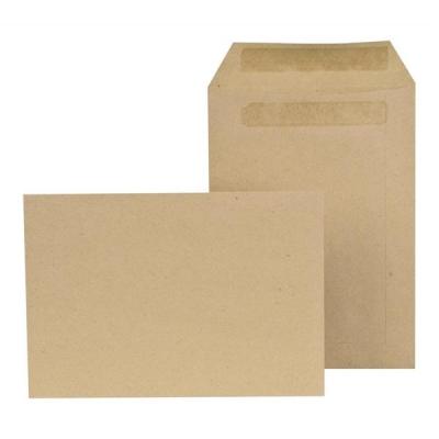 New Guardian Envelopes Lightweight Pocket Press Seal 80gsm Manilla C5 [Pack 500]